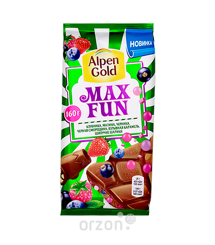 Шоколад плиточный 'Alpen Gold' Max Fun клубника, малина 160 гр от интернет магазина орзон